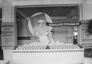 1934ktleipomo